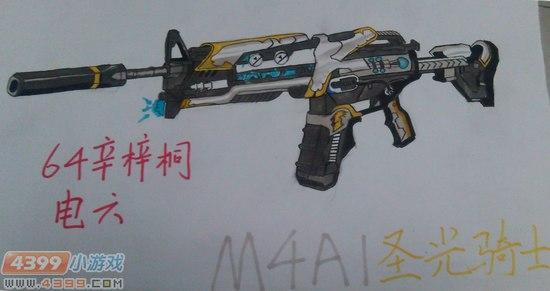 生死狙击玩家手绘-m4a1圣光骑士