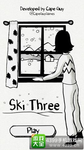《滑雪三》