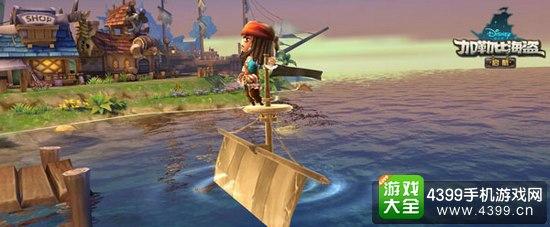 加勒比海盗起航经典剧情