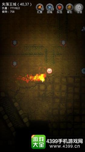 地下城堡2裁判所攻略