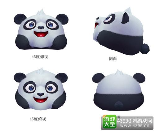 彩泥手工动物熊猫