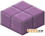 我的世界紫珀块台阶