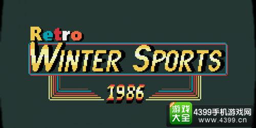 《冬季奥运会1986》