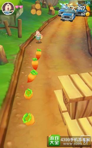 逃亡兔手游好玩吗