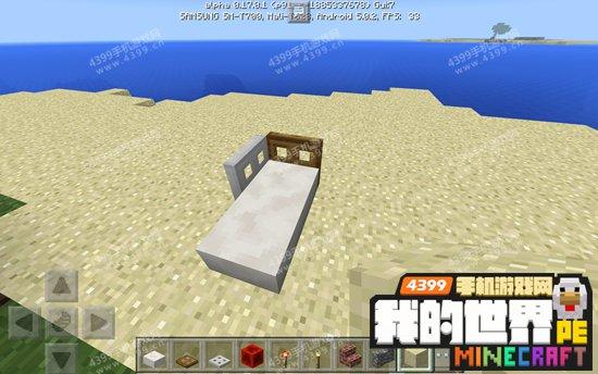 我的世界沙滩椅怎么做