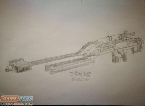 生死狙击玩家手绘-炫酷荣耀巴雷特