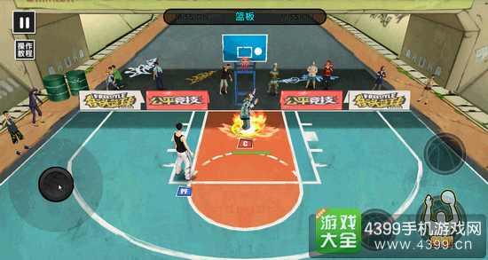 街头篮球手游怎么秒板