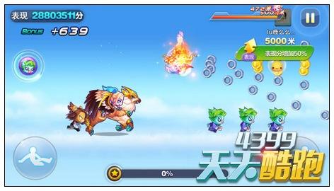 天天酷跑电玩萝莉配皇家狮鹫怎么样