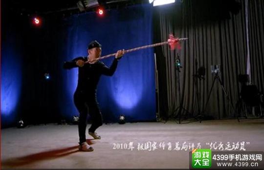 刀剑兵器谱手游