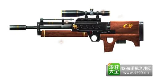 火线精英手机版狙击枪WA2000