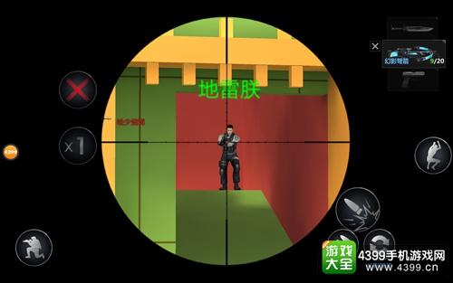 生死狙击手游幻影弩箭使用技巧
