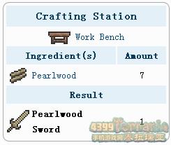 泰拉瑞亚珍珠木剑