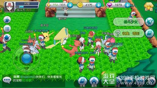 口袋妖怪VS11月29日全平台开启公测
