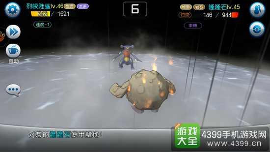 口袋妖怪VS11月29日11点开启全平台公测