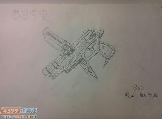 生死狙击玩家手绘-蝰蛇线描