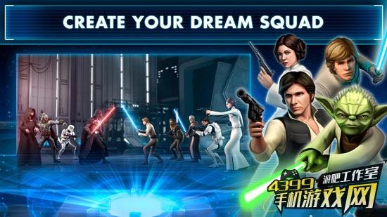 星球大战:银河英雄