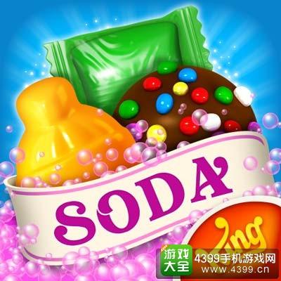 糖果粉碎苏打传奇宣传图