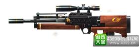 火线精英手机版WA2000狙击枪