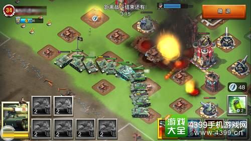 我的战争游戏画面