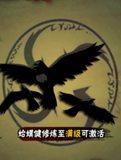 火影忍者乌鸦