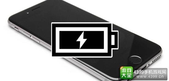 你的iPhone 6S能不能免费换电池? 网上的自查教程并不能决定