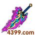 国王的勇士5棘蛟神剑属性