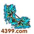 国王的勇士5龙晶神弓属性