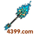 国王的勇士5龙晶神杖属性