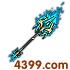 国王的勇士5炫彩龙晶神杖属性