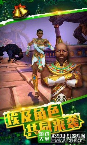 神庙逃亡2