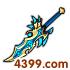 国王的勇士5炫彩棘蛟大剑属性