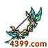 国王的勇士5龙晶之弓属性
