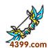 国王的勇士5光明龙晶之弓属性