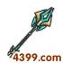 国王的勇士5龙晶法杖属性