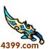 国王的勇士5炫彩棘蛟匕首属性