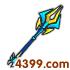 国王的勇士5光明龙晶法杖属性