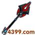 国王的勇士5暗黑法杖属性