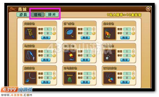 武将风云录V3.2更新内容