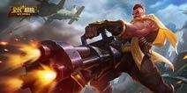 《全民超神》更新预告:新英雄贝拉克登场