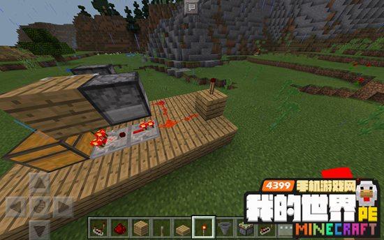 红石粉,箱子,发射器,普通方块