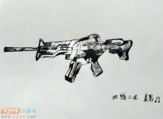 生死狙击玩家手绘-圣光骑士