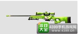 CF手游12月新武器
