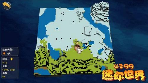 迷你世界半冰半绿地图种子代码