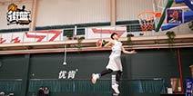 《街篮》掀起大学篮球风 CUBA球员复刻风车暴扣