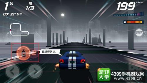 疾风飞车世界新手攻略 游戏玩法指引