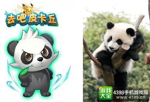壁纸 大熊猫 动漫 动物 卡通 漫画 头像 500_340