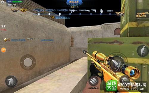 生死狙击手游沙漠灰II狙击卡位点
