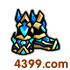 国王的勇士5刺客棘蛟靴子属性