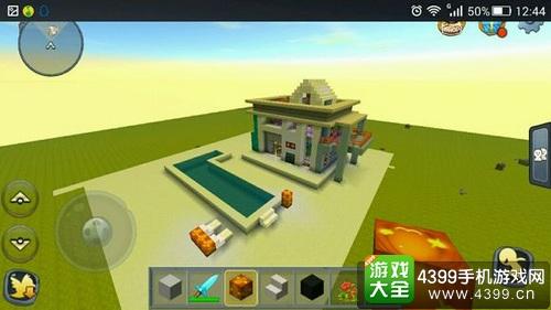 迷你世界房子設計圖