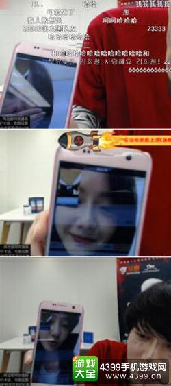 亚洲第一女神放弃EXO偏爱游戏少年